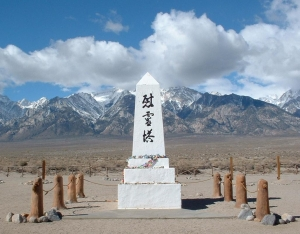 Cemetery shrine, Manzanar Japanese internment camp by Daniel Mayer, under a Creative Commons license via Wikimedia Commons